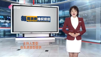 必威betway財經報道——201905223