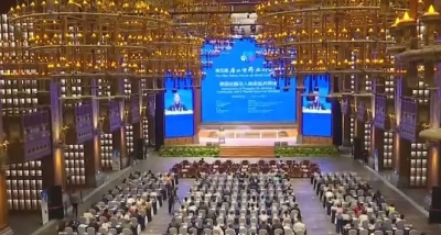 尼山世界文明论坛专题研讨会在北京举行