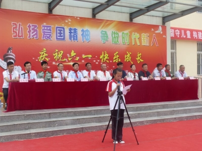 汶上舉辦慶六一活動:弘揚愛國精神 爭做新時代好少年