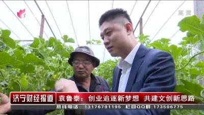 必威betway財經報道——20190517