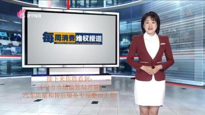 必威betway財經報道——20190516