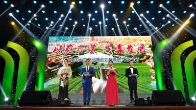 2019中国大蒜产业博览会开幕 金乡签订58万吨大单