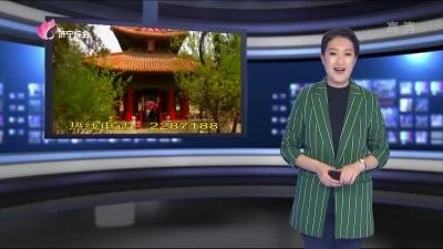 家在济宁——20190501