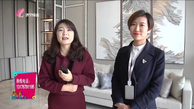 必威betway財經報道——20190514