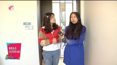 必威betway財經報道——20190511