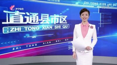 《直通縣市區 — 生態新城、 魚臺》 — 20190530