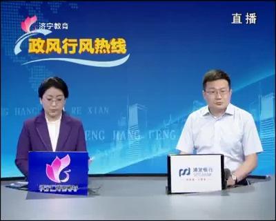 2019年5月17日上海浦东发展银行济宁分行