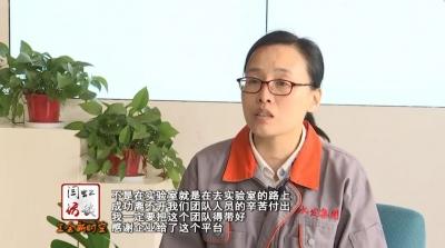《闫虹访谈》五一特别节目系列报道:劳动最美