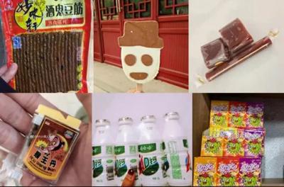 中国人一年吃掉2万亿元零食 网友:我肯定做了贡献!
