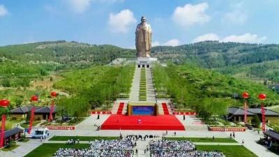 """2019年""""中国旅游日""""山东分会场活动在开户送体验金无需申请启动"""