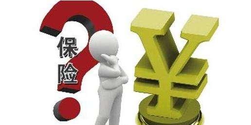 中国人寿推出国寿康宁终身重大疾病保险(2019版)保险产品组合