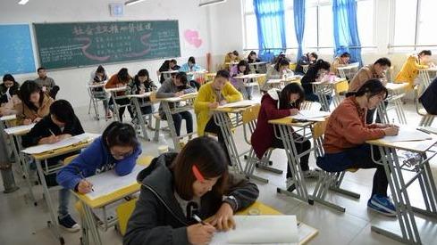 好消息!邹城的教师资格证书可以免费邮寄啦!