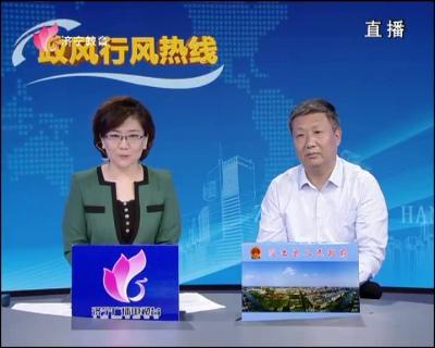 2019年5月18日汶上县人民政府做客政风行风热线