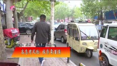 济宁检察 — 20190509