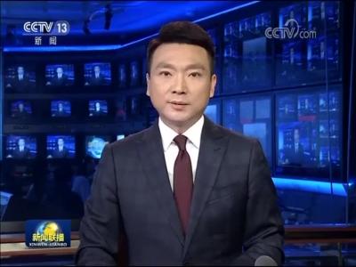 铿锵有力的中国声音!昨晚新闻联播的气势感受一下