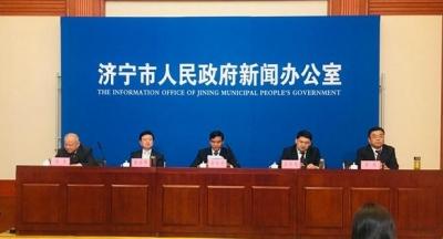【中国山东网】图解|济宁市支持民营经济高质量发展25条措施