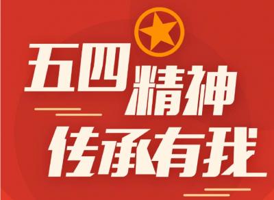 济宁广播电视台两名青年一个集体获省市级表彰