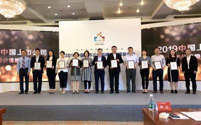 中国人寿上榜2019中国上市公司品牌价值榜TOP100