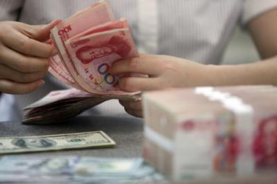 央行定调货币政策稳字当头 降准预期落空