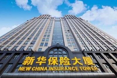 新华保险个险精英俱乐部理事会2019年度会议在京召开