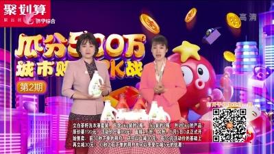 必威betway財經報道——20190506