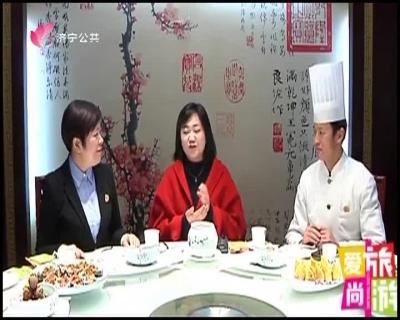 爱尚旅游 — 20190503
