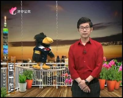 安鵬聊吧 — 20190504