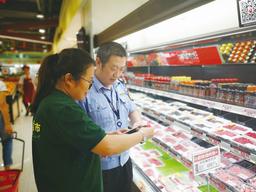 济宁高新区完成食品抽检597批次,合格率99.2%