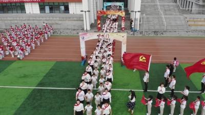 仪式感 | 这场入队仪式,值得孩子铭记一生!