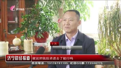 必威betway財經報道——20190509