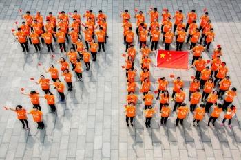 """嘉祥县供电公司举办""""我和祖国共奋进""""健步行活动"""