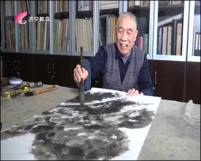 书法济宁_20190509