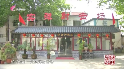 家在济宁——20190516