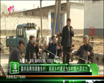 济宁农业 — 20190503