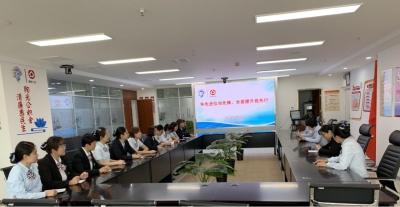 """济宁住房公积金管理中心开展""""做榜样、当先锋""""主题党日活动"""