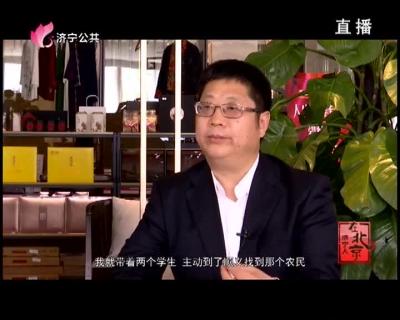 胡昌全 走向国际的管理咨询师