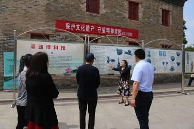 """金乡开展""""5.18国际博物馆日""""、""""5.19中国旅游日""""宣传活动"""