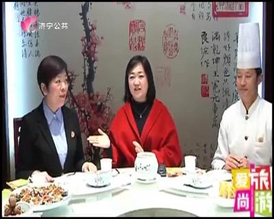 爱尚旅游 — 20190509