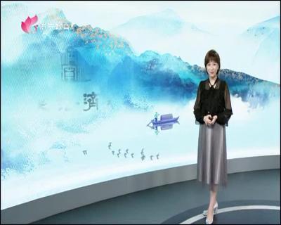 书法济宁_20190505