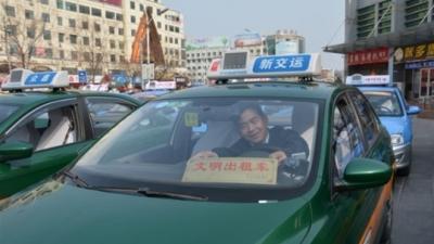 济宁出租车注意了!这些行为将被查!