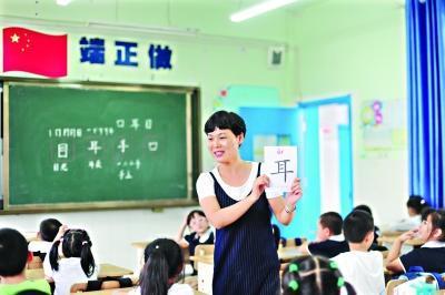 兖州区公开招聘教师 要求40周岁以下(附岗位表)