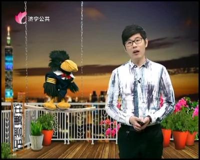 爱尚旅游 — 20190520