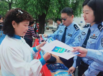 如何防範經濟犯罪風險?警察蜀黍手把手來教你