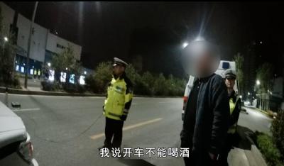 """济宁醉酒司机被查疯狂吐槽:""""我说不喝,非让喝"""""""
