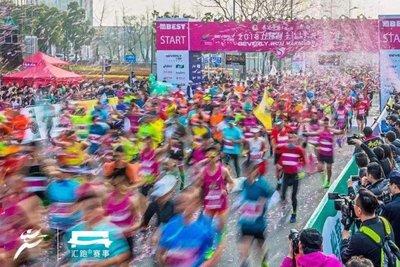 国际半程马拉松周日开赛!此外,还有这条信息...