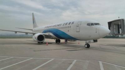 10月27日起航班換季 濟寧機場加密廣州、深圳等多個航班