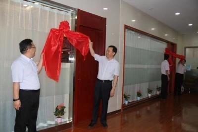 农行济宁开发区支行理财工作室正式揭牌对外营业