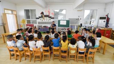 娃娃们有福了!山东下达学前教育奖补资金9.1亿元