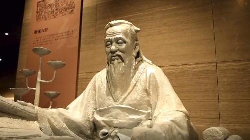 館長說館丨從文物擺放布局看孔子博物館