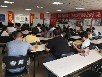 新華保險濟寧中支  微山支公司少兒書畫大賽